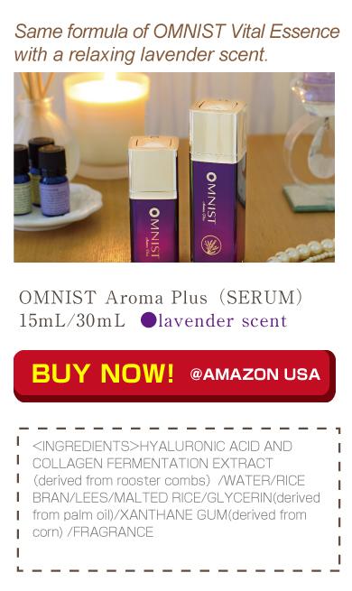 omnist-aroma-plus