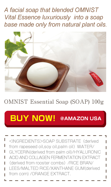 omnist-essential-soap
